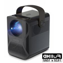 Comment choisir son vidéoprojecteur lumens ?